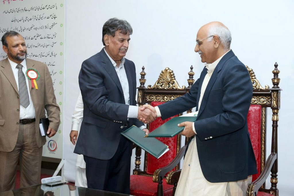 MOU signing ceremony amongst two prestigious philanthropic organisations , Akhuwat Foundation and Mi