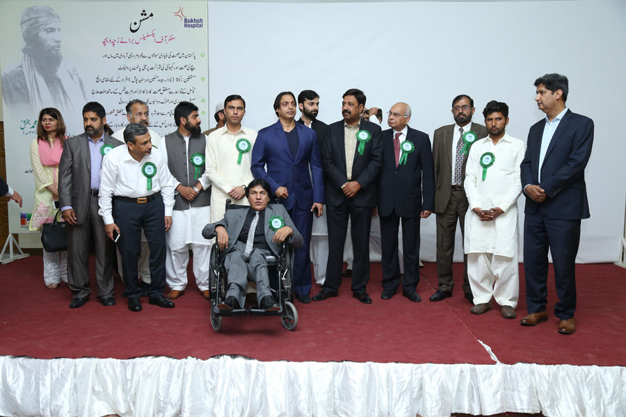 Trustees of MMBT group photo with Shoaib Akhtar