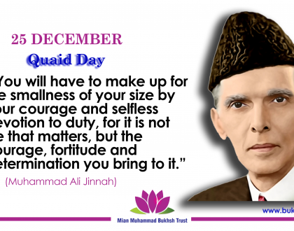 25th Dec Quaid Day