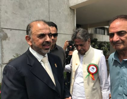 Lord Nazir Ahmed (Bristish Member of Lord House) visited Mian Muhammad Bukhsh Trust Hospital